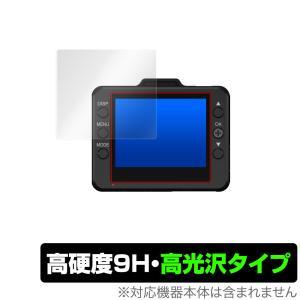 DRY-ST700P DRY-ST500P DRY-ST1000P 保護 フィルム OverLay 9H Brilliant for Yupiteruドライブレコーダー 9H 高硬度で透明感が美しい高光沢タイプ|visavis