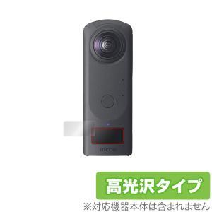 保護フィルム リコー RICOH THETA Z1 51GB / RICOH THETA Z1 透明感が美しい高光沢タイプの液晶保護シート|visavis