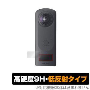保護フィルム リコー RICOH THETA Z1 51GB / RICOH THETA Z1 PETなのに 9H 高硬度で指紋がつきにくい低反射タイプ|visavis