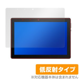 AEEZO Tronpad TP1001 保護 フィルム OverLay Plus for AEEZO Tronpad TP1001 液晶保護 アンチグレア 低反射 非光沢 防指紋|visavis