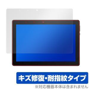 AEEZO Tronpad TP1001 保護 フィルム OverLay Magic for AEEZO Tronpad TP1001 液晶保護 キズ修復 耐指紋 防指紋 コーティング|visavis
