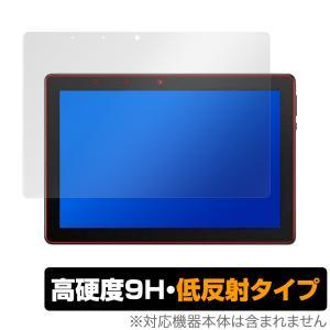 AEEZO Tronpad TP1001 保護 フィルム OverLay 9H Plus for AEEZO Tronpad TP1001 9H 高硬度で映りこみを低減する低反射タイプ|visavis