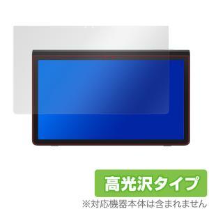 Samsung Galaxy View2 保護 フィルム OverLay Brilliant for サムスン Galaxy View 2 液晶保護 指紋がつきにくい 防指紋 高光沢 ギャラクシー ビュー2|visavis