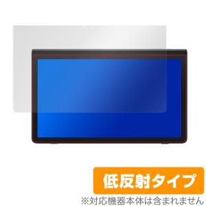Samsung Galaxy View2 保護 フィルム OverLay Plus for サムスン Galaxy View 2 液晶保護 アンチグレア 低反射 非光沢 防指紋 ギャラクシー ビュー2|visavis