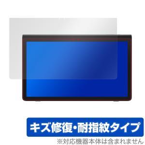 Samsung Galaxy View2 保護 フィルム OverLay Magic for サムスン Galaxy View 2 液晶保護 キズ修復 耐指紋 防指紋 コーティング ギャラクシー ビュー2|visavis