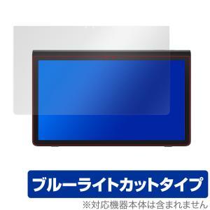 Samsung Galaxy View2 保護 フィルム OverLay Eye Protector for サムスン Galaxy View 2 液晶保護 目にやさしい ブルーライト カット ギャラクシー ビュー2|visavis