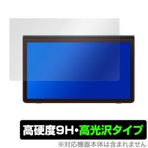 Samsung Galaxy View2 保護 フィルム OverLay 9H Brilliant for サムスン Galaxy View 2 9H 高硬度で透明感が美しい高光沢タイプ ギャラクシー ビュー2|visavis