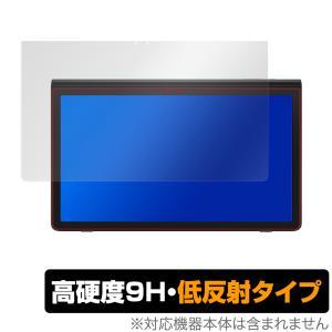 Samsung Galaxy View2 保護 フィルム OverLay 9H Plus for サムスン Galaxy View 2 9H 高硬度で映りこみを低減する低反射タイプ ギャラクシー ビュー2|visavis