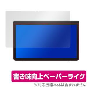 Samsung Galaxy View2 保護 フィルム OverLay Paper for サムスン Galaxy View 2 ペーパーライク フィルム 紙のような描き心地  ギャラクシー ビュー2|visavis