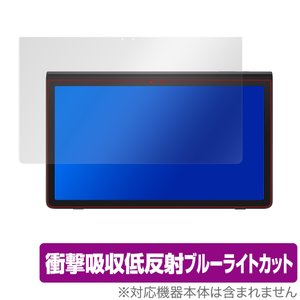Samsung Galaxy View2 保護 フィルム OverLay Absorber for サムスン Galaxy View 2 衝撃吸収 低反射 ブルーライトカット 抗菌 ギャラクシー ビュー2|visavis
