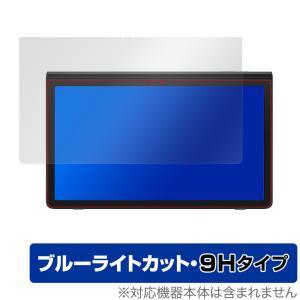 Samsung Galaxy View2 保護 フィルム OverLay Eye Protector 9H for サムスン Galaxy View 2 液晶保護 9H 高硬度 ブルーライトカット ギャラクシー ビュー2|visavis