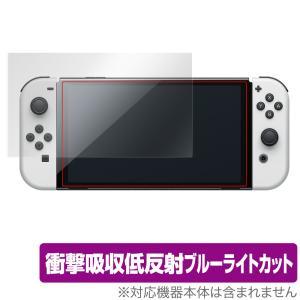 Nintendo Switch 有機ELモデル 保護 フィルム OverLay Absorber for ニンテンドー スイッチ 有機EL 衝撃吸収 低反射 ブルーライトカット アブソーバー 抗菌 visavis