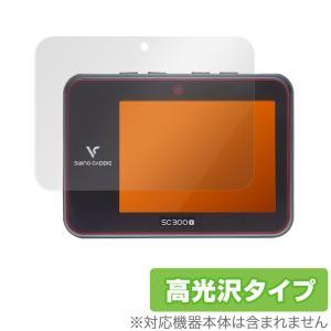 Voice Caddie スイングキャディ SC300i SC300 保護 フィルム OverLay Brilliant for VoiceCaddie 液晶保護 指紋がつきにくい 防指紋 高光沢 ボイスキャディ|visavis