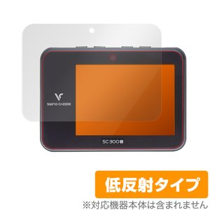 Voice Caddie スイングキャディ SC300i SC300 保護 フィルム OverLay Plus for VoiceCaddie 液晶保護 アンチグレア 低反射 非光沢 防指紋 ボイスキャディ|visavis
