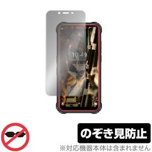 OUKITEL WP9 保護 フィルム OverLay Secret for OUKITELWP9 液晶保護 プライバシーフィルター のぞき見防止 オウキテルWP9 visavis