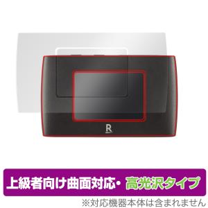 Rakuten WiFi Pocket 2B 保護 フィルム OverLay FLEX 高光沢 for RakutenWiFi ポケット 2B 液晶保護 曲面対応 柔軟素材 衝撃吸収 楽天モバイル ルーター|visavis