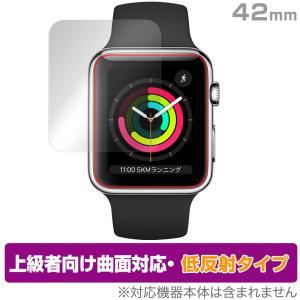 Apple Watch Series 3 / 2 / 1 / 第1世代 42mm 保護 フィルム OverLay FLEX 低反射 for アップルウォッチ 42mm 液晶保護 曲面対応 柔軟素材 低反射 衝撃吸収|visavis