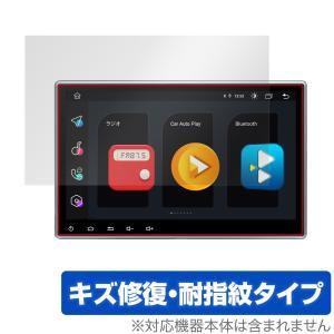 XTRONS カーナビ TMA105 TMA105SI 保護 フィルム OverLay Magic for XTRONS TMA105 / TMA105SIシリーズ 液晶保護 キズ修復 耐指紋 防指紋 コーティング visavis