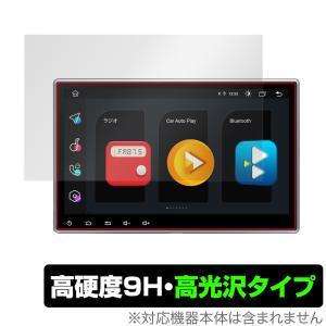 XTRONS カーナビ TMA105 TMA105SI 保護 フィルム OverLay 9H Brilliant for XTRONS TMA105 / TMA105SIシリーズ 9H 高硬度で透明感が美しい高光沢タイプ visavis