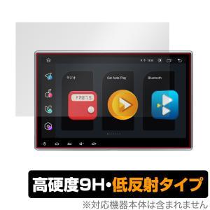 XTRONS カーナビ TMA105 TMA105SI 保護 フィルム OverLay 9H Plus for XTRONS TMA105 / TMA105SIシリーズ 9H 高硬度で映りこみを低減する低反射タイプ visavis