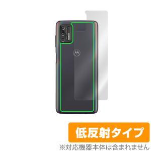 Motorola moto g stylus (2021) 背面 保護 フィルム OverLay Plus for モトローラ モトg スタイラス (2021) 本体保護フィルム さらさら手触り低反射素材 visavis