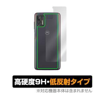 Motorola moto g stylus (2021) 背面 保護 フィルム OverLay 9H Plus for モトローラ モトg スタイラス (2021) 9H高硬度でさらさら手触りの低反射タイプ visavis