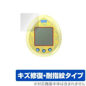 BT21 Tamagotchi 保護 フィルム OverLay Magic for BT21 たまごっち 液晶保護 キズ修復 耐指紋 防指紋 コーティング visavis