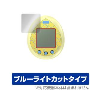 BT21 Tamagotchi 保護 フィルム OverLay Eye Protector for BT21 たまごっち 液晶保護 目にやさしい ブルーライト カット visavis