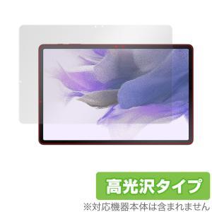 Galaxy Tab S7 FE 保護 フィルム OverLay Brilliant for Samsung GalaxyTab ギャラクシータブ 液晶保護 指紋がつきにくい 防指紋 高光沢 visavis