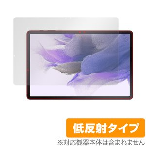 Galaxy Tab S7 FE 保護 フィルム OverLay Plus for Samsung GalaxyTab ギャラクシータブ 液晶保護 アンチグレア 低反射 非光沢 防指紋 visavis
