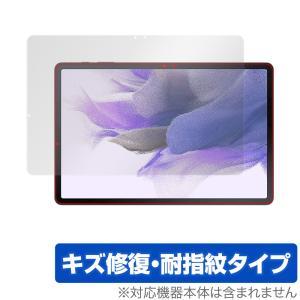 Galaxy Tab S7 FE 保護 フィルム OverLay Magic for Samsung GalaxyTab ギャラクシータブ 液晶保護 キズ修復 耐指紋 防指紋 コーティング visavis
