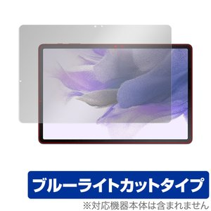 Galaxy Tab S7 FE 保護 フィルム OverLay Eye Protector for Samsung GalaxyTab ギャラクシータブ 液晶保護 目にやさしい ブルーライト カット visavis