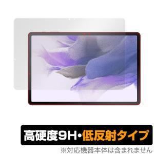 Galaxy Tab S7 FE 保護 フィルム OverLay 9H Plus for Samsung GalaxyTab ギャラクシータブ 9H 高硬度で映りこみを低減する低反射タイプ visavis