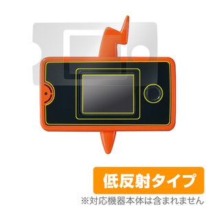スマホロトム+ 保護 フィルム OverLay Plus for ポケモン スマホロトムプラス 液晶保護 アンチグレア 低反射 非光沢 防指紋 visavis