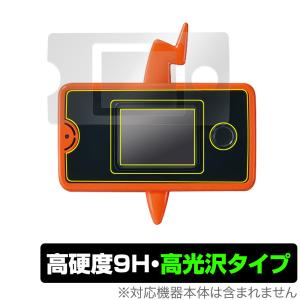 スマホロトム+ 保護 フィルム OverLay 9H Brilliant for ポケモン スマホロトムプラス 9H 高硬度で透明感が美しい高光沢タイプ visavis