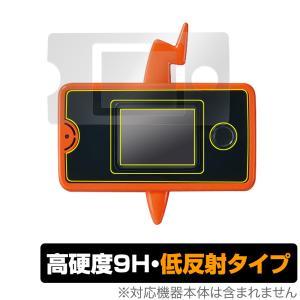スマホロトム+ 保護 フィルム OverLay 9H Plus for ポケモン スマホロトムプラス 9H 高硬度で映りこみを低減する低反射タイプ visavis