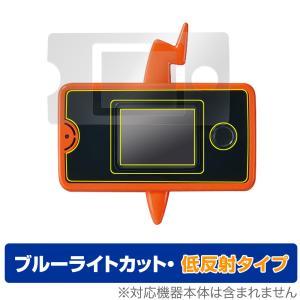 スマホロトム+ 保護 フィルム OverLay Eye Protector 低反射 for ポケモン スマホロトムプラス 液晶保護 ブルーライトカット 映り込みを抑える visavis