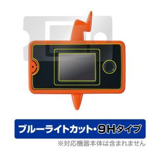 スマホロトム+ 保護 フィルム OverLay Eye Protector 9H for ポケモン スマホロトムプラス 液晶保護 9H 高硬度 ブルーライトカット visavis