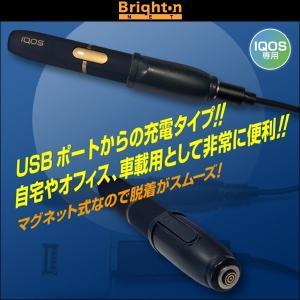 IQOS専用マグネット式充電アタッチメント&ケーブル  パソコンやモバイルバッテリー等USB電源があれば、充電は可能です|visavis