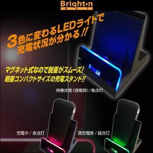 マグネット式 micro-USB 充電スタンド(スマートフォン・IQOS兼用)  iQOS(アイコス)も充電できる軽量コンパクトサイズの充電スタンド|visavis