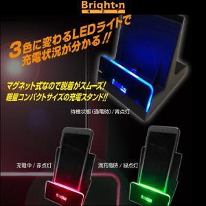 マグネット式 USB-Type C 充電スタンド 軽量コンパクトサイズのマグネットコネクタ搭載の充電スタンド|visavis