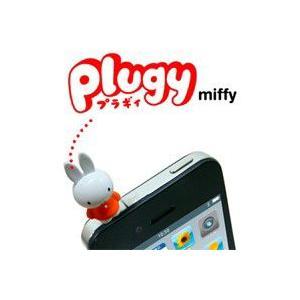 祭セール/Plugy ミッフィー|visavis