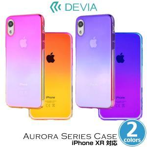 Aurora Series Case for iPhone XR /代引き不可/ アイフォンXR アイフォンテンアール iPhoneXR visavis
