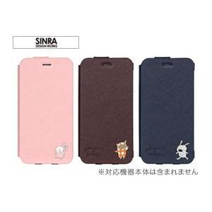 iPhone 6 用 「リトルピンク&ブロキガ」コラボケース for iPhone 6 手帳型ケース 手帳 カバー   iPhone 6 iPhone6 アイフォン6 アイフォン6 アイフォン6 visavis