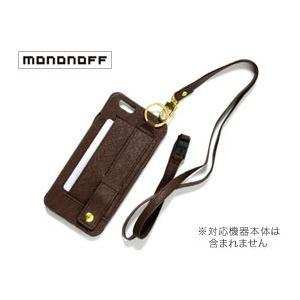 スマホケース iPhone 6 用 mononoff Multi Function Case MF01 for iPhone 6 ケース カバー ジャケット 多機能レザーケース ICカード|visavis