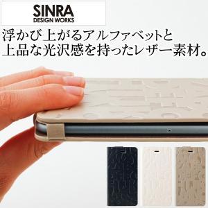スマホケース iPhone 6 用  AtoZ Case for iPhone 6 手帳型ケース 手帳 カバー   iPhone 6 iPhone6 アイフォン6 アイフォン6 アイフォン6|visavis