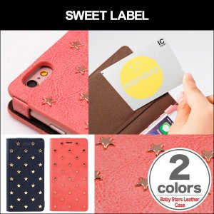 スマホケース iPhone 6s/6 用  SWEET LABEL Baby Stars Leather Case for iPhone 6s/6 手帳型ケース 手帳 カバー   iPhone 6s iPhone6 アイフォン6|visavis