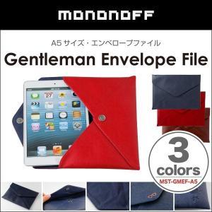 mononoff Gentleman Envelope File(A5) /代引き不可/ A5サイズ 洋封筒 ケース