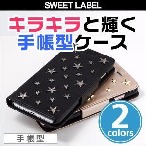 iPhone 8 Plus / iPhone 7 Plus 用 SWEET LABEL Stars Case 707P for iPhone 8 Plus / iPhone 7 Plus 手帳型ケース 手帳 カバー iPhone7Plus ダイアリー|visavis
