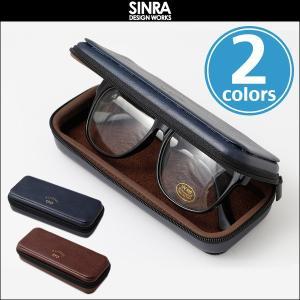 メガネ 用 ケース SINRA DESIGN WORKS GlassesCase 「GLASSES」 / PUレザー シンラ メガネ入れ メガネケース ブラウン ネイビー|visavis